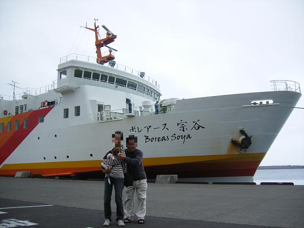 まだまだチビ愛犬と大自然の地北海道10日間の旅 Part2<北海道>