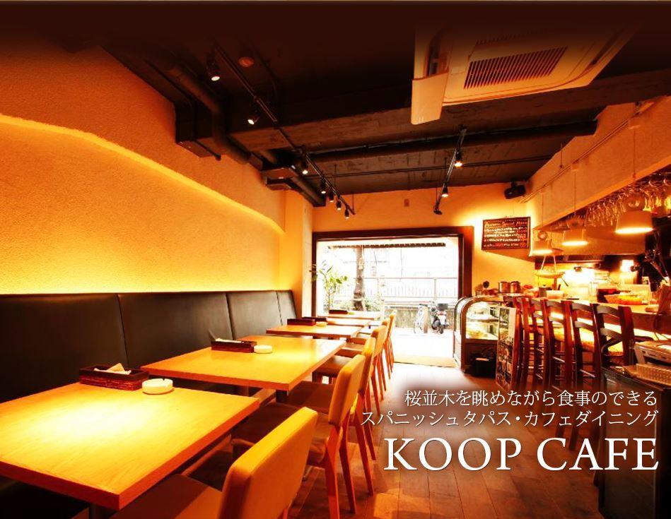 koop-cafe
