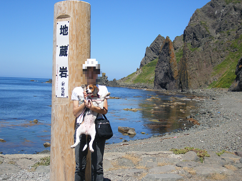 まだまだチビ愛犬と大自然の地北海道10日間の旅Part1<北海道>
