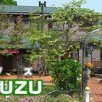 愛犬とフレンチディナーを楽しめる宿GUZU(グズ)<滋賀県高島市>