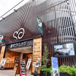 愛犬ヴィレッジ 東新宿店は、都心にいながら愛犬と非日常の特別な時間を過ごせる新名所だった
