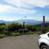愛犬と一緒に一期一会の思い出をつくろう♪箱根周辺ドライブ旅行