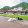 犬連れドライブ&日帰りプチ旅行におすすめ!「下呂温泉」のペット歓迎の公園や駐車場情報<岐阜県>