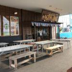 犬連れテラス席OK!関東でも「味勝手丼」が食べられる「みなと町横丁商店街」は新鮮で美味しい!<茨城県日立市>