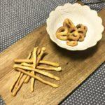 【愛犬用おやつレシピ紹介】米粉を使った手作りプレッツェルでおうち時間を楽しもう♪